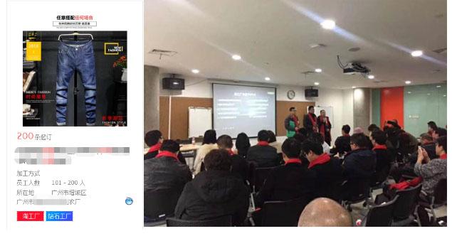 黎同学 - 美迪阿里巴巴总裁培训班