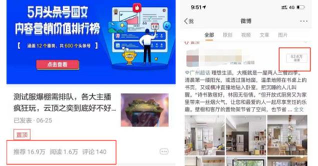 罗同学 - 美迪新媒体营销推广培训班