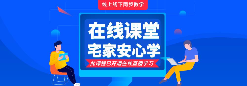 线上淘宝天猫高级店长培训班_网店高级店长培训班