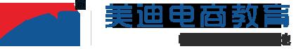 广州美迪电商学院-专注网店卖家培训