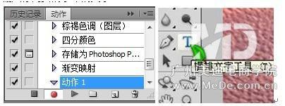 如何用PS批量给图片加上水印?