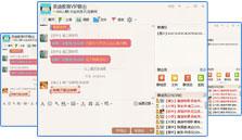 终身VIP QQ/微信群【价值1980元】