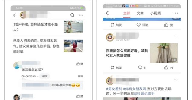 林同学 - 美迪新媒体营销推广培训班