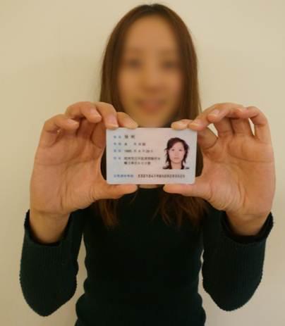 淘宝开店认证照片