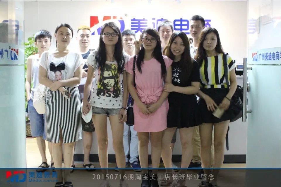 2015年7月份学员毕业留念