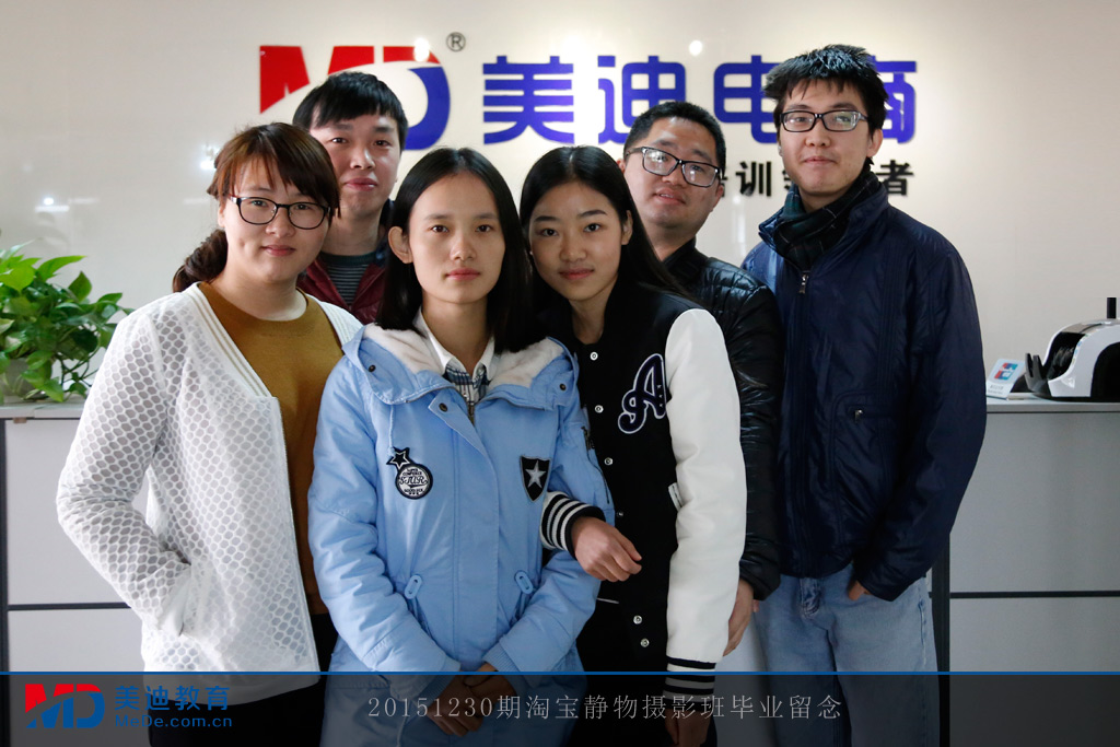 20151230淘宝静物摄影班