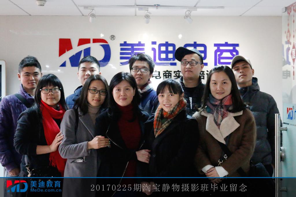 20170225淘宝静物摄影班