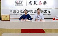 美迪電商教育入選CCTV證券資訊頻道《發現品牌》欄目
