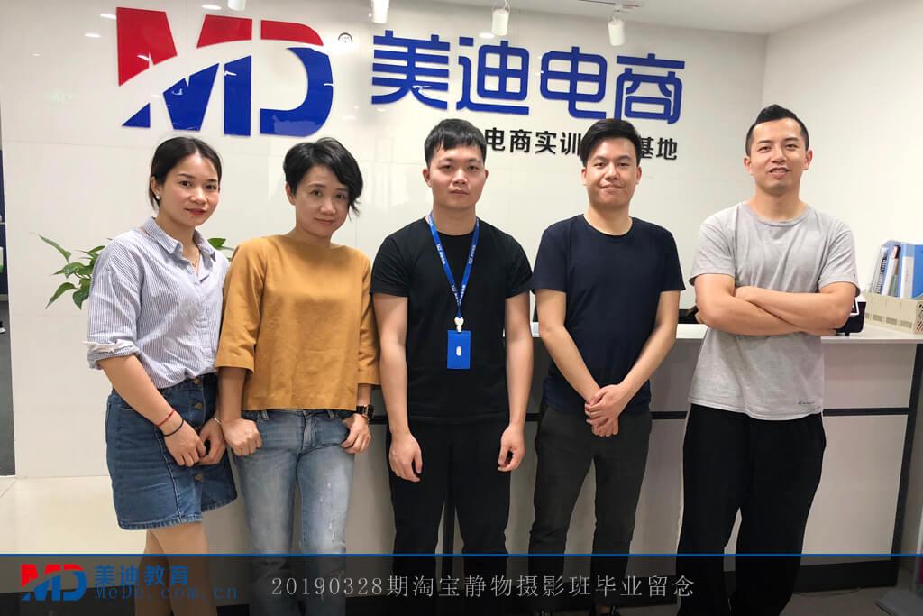 20190328淘宝静物摄影班