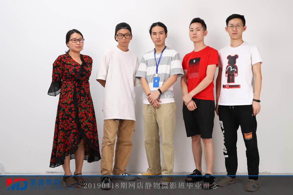 20190418网店静物摄影班