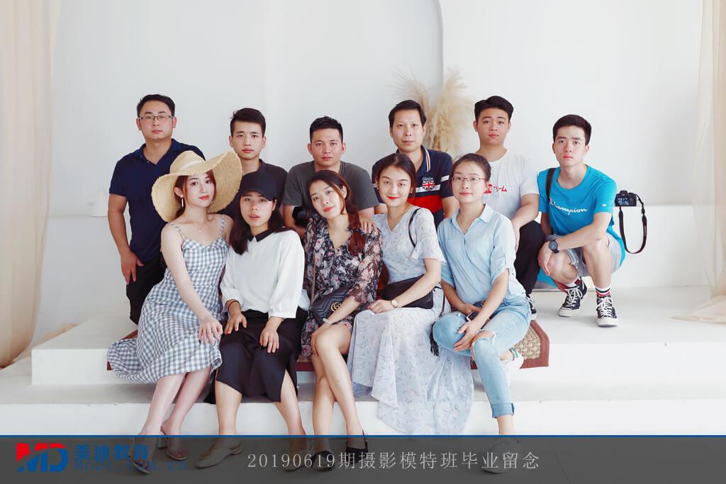 20190619摄影模特班
