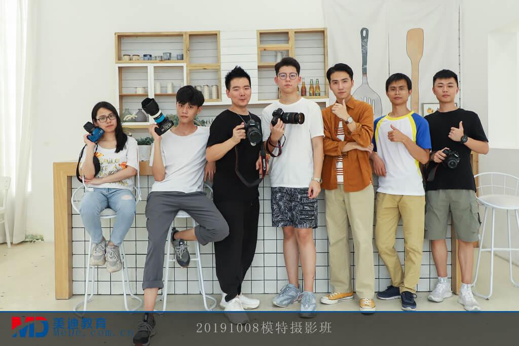 20191008模特摄影班