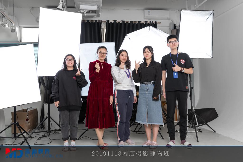 20191118网店摄影静物班
