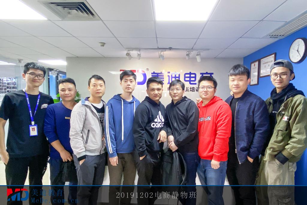 2019-12-02-上午-H1-静物班-三元里