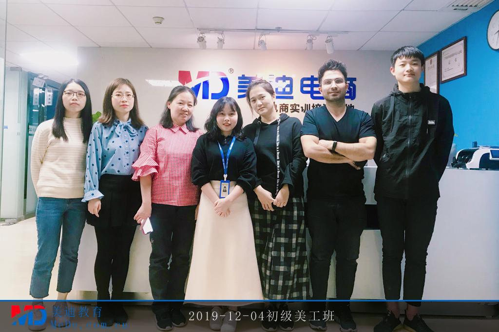 2019-12-04初级美工班