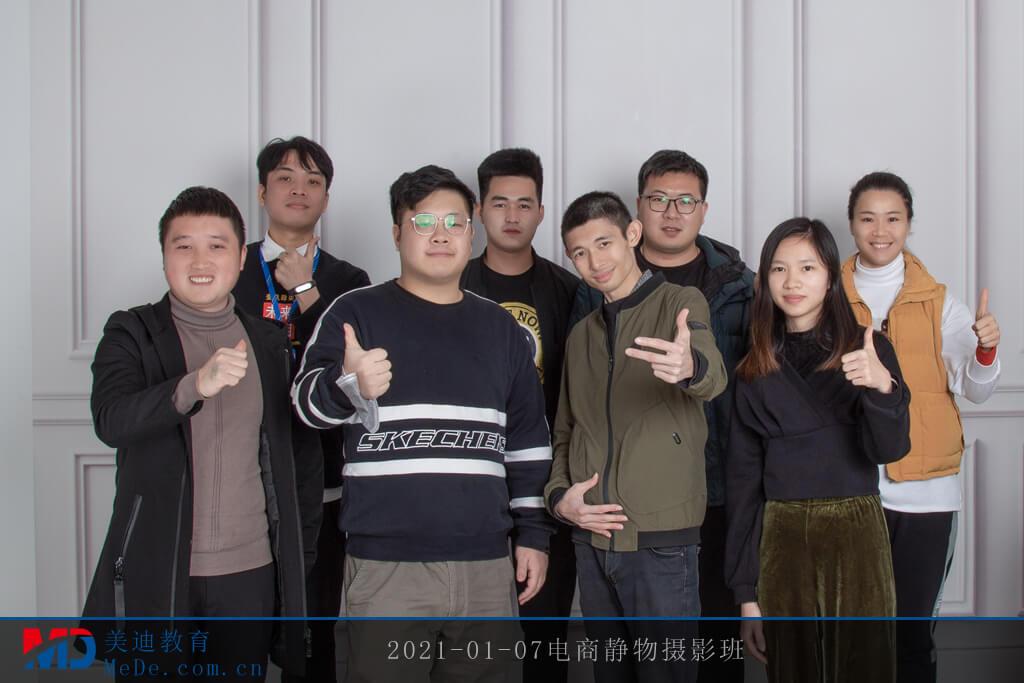 2021-01-07电商静物摄影班