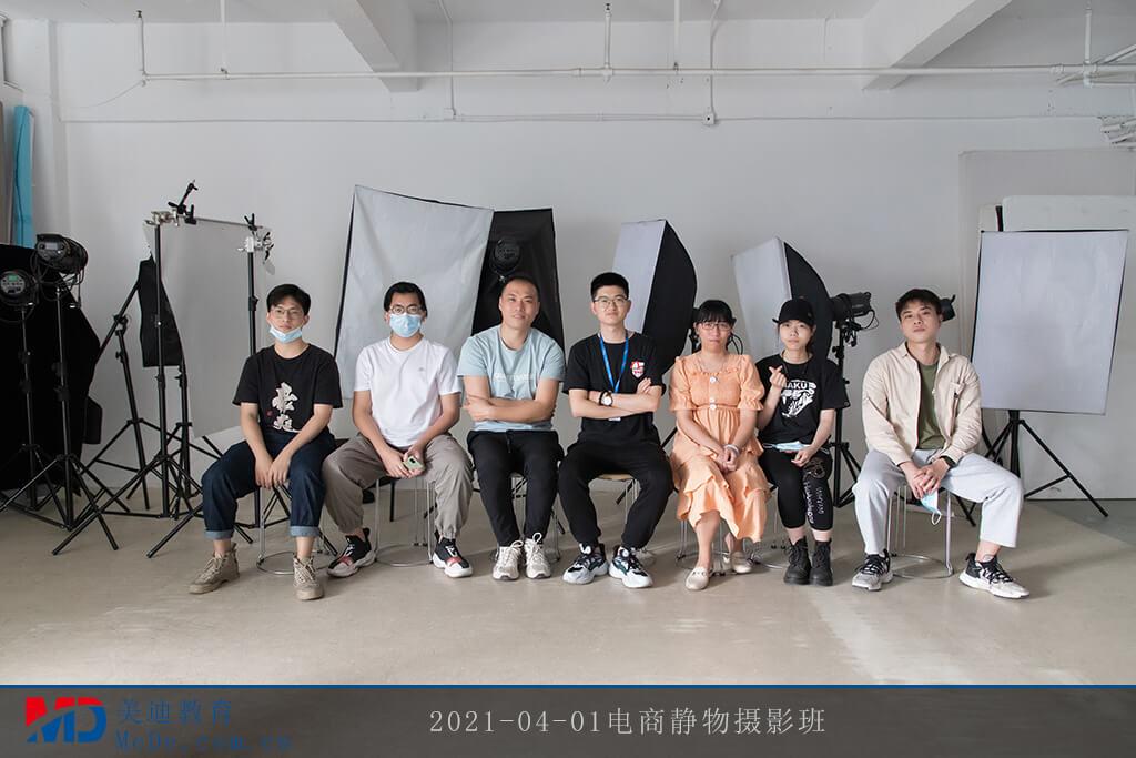 2021-04-01电商静物摄影班