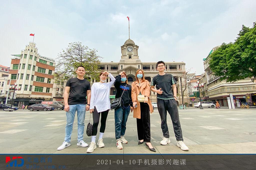 2021-04-10手机摄影兴趣课