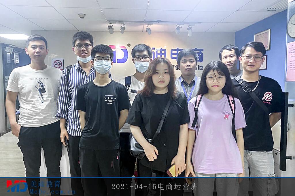 2021-04-15电商运营班
